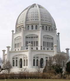 Roots of Baha'i faith : started in the 19th Century Persia, History