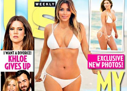 Reality TV star Kim Kardashian down 50 pounds (PHOTO)