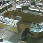 Florida Officer steals watch