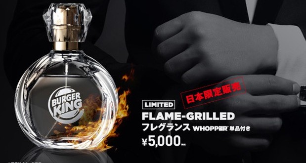 Burger King Perfume Coming to Japan. Apparently. (Video)