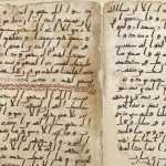 Oldest Quran Fragments Found at Birmingham University (Video)