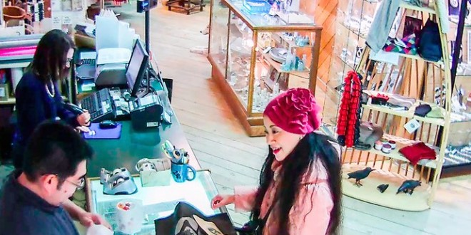 Items belonged to missing Japanese tourist : RCMP