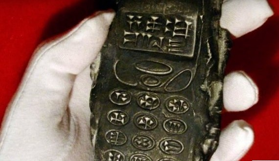 Is this an 800-year-old mobile phone? (Video)