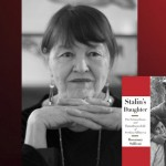 Toronto biographer Rosemary Sullivan wins the prestigious 2016 RBC Taylor Prize