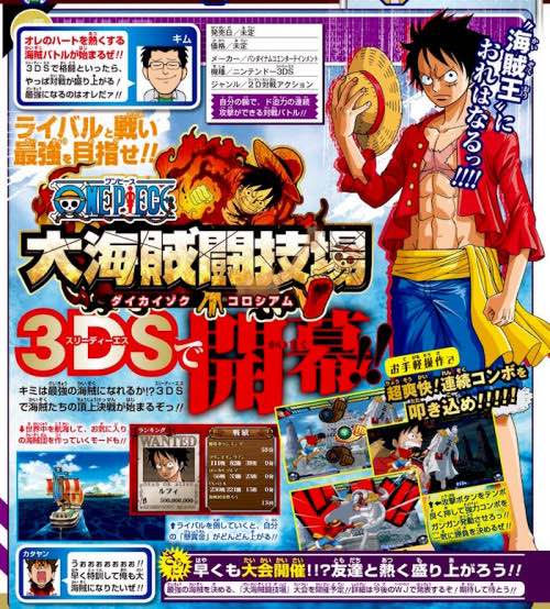One Piece Nds: New One Piece Game Coming To Nintendo 3DS, Report
