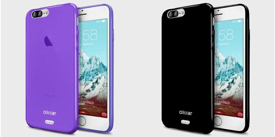 iPhone 7 and iPhone 7 Plus leaked cases hit online store (Photo ... 6c8cbf8c9