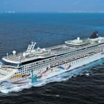 Passenger overboard