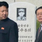 Kim Jong Un's Uncle Executed for treason in North Korea