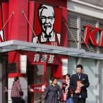 Bird Flu Threatens KFC's New Year Recovery