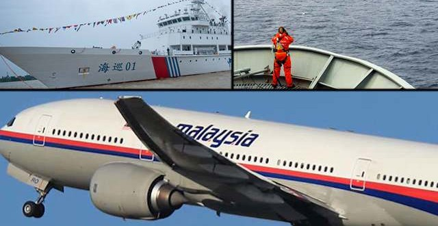 Missing Plane : 'Pulse signal' detected in Indian Ocean search