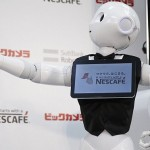 Clooney Loses Job To Robot Nestle : American actor is replaced by a charming ROBOT as brand ambassador for Nestle in Japan