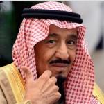 Saudi King Salman rents DC hotel, Requires Red Carpet In Parking Garage