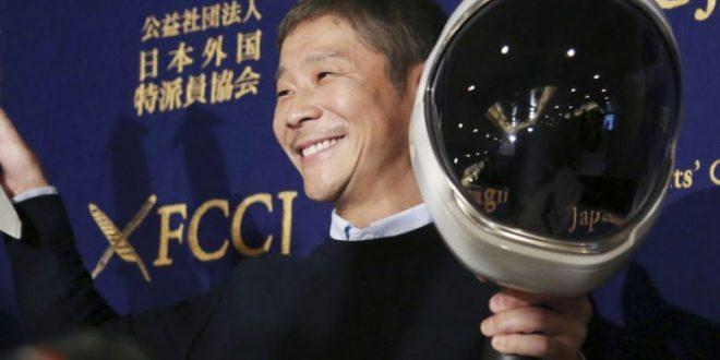 Yusaku Maezawa social experiment, giving away $9 million, Report